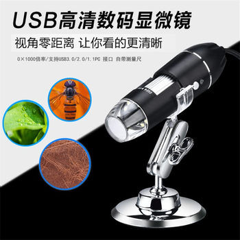 USB microscope electronic digital 1600 times magnifying glass with lamp HD Android mobile phone computer portable photo 2 million pixel zoom student experiment learning jewelry identification welding maintenance
