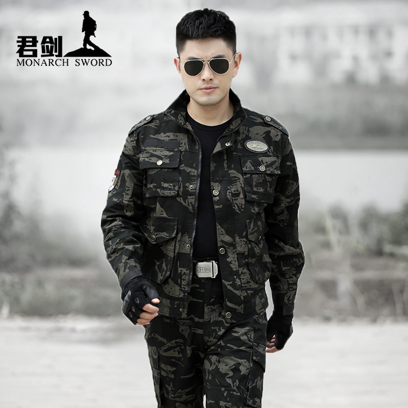 Genuine cotton camouflage clothing men's spring and autumn sets for training clothing labor protection work women thickenwear wear-resistant special forces uniform
