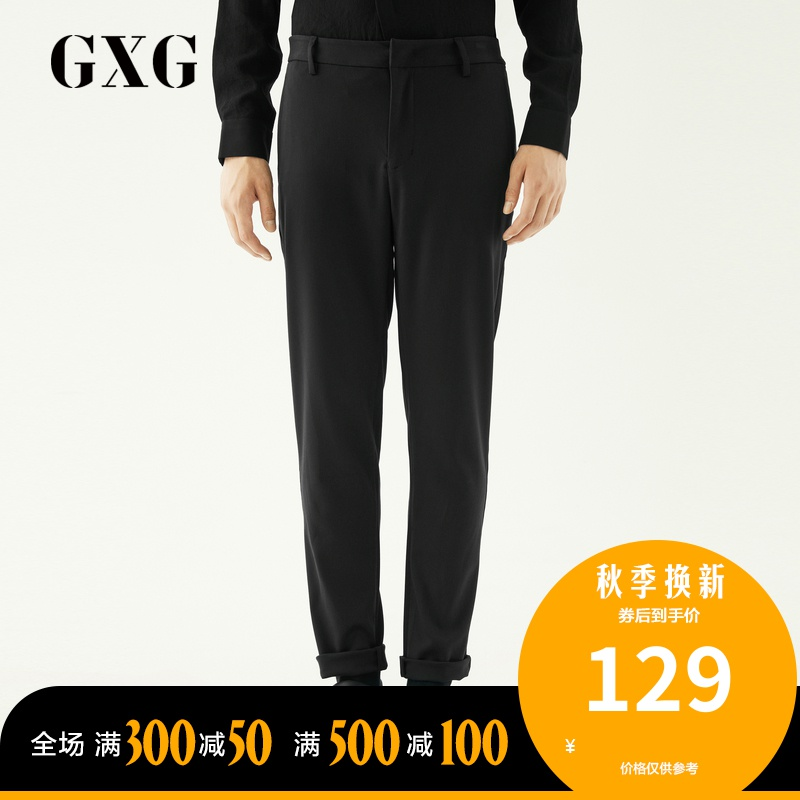 GXG男装冬季男士长裤韩版黑色v男装直筒新品潮流#174202376