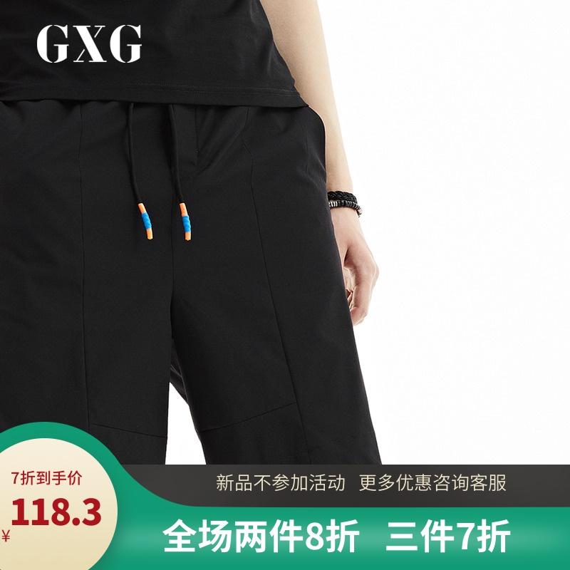 GXG黑色2019夏季男装男士舒适宽松版v黑色短裤五分裤#172822108