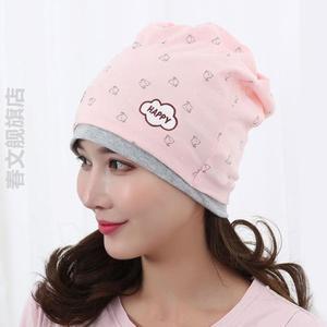 Bà bầu tháng mũ mùa hè thoáng khí giản dị mũ mỏng nữ mùa hè Baotou nữ cọc cọc mũ đơn giản - Mũ thai sản / Vớ / Giày