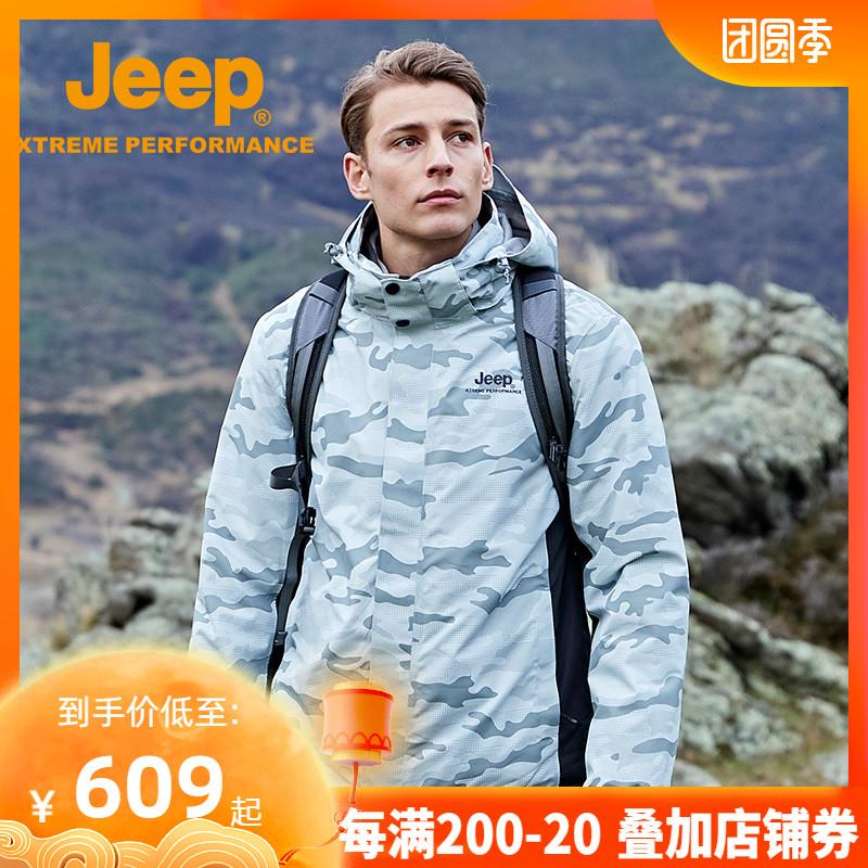 jeep吉普冲锋衣男女三合一两件套户外加绒加厚防风舒适男士登山服