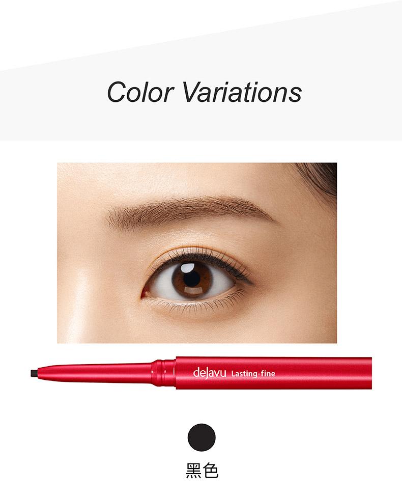密贴眼线笔旋出式眼线胶笔A-01_10.jpg