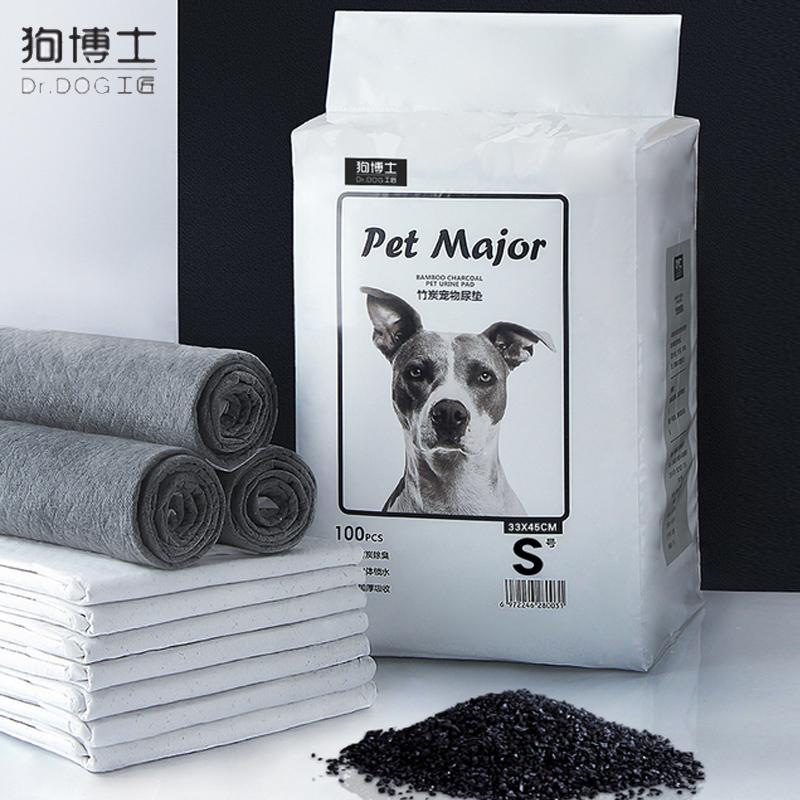 【狗博士】竹炭宠物尿垫除臭狗尿垫100片