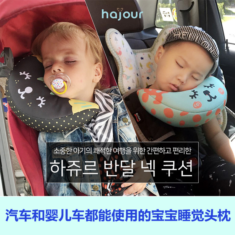 South Korea cute car seat belt shoulder sheath pillow neck car child safety seat protective sleeve anti-le-neck