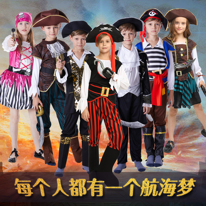 Children's day little boy little girl Pirates of the Caribbean captain costume boy girl pirate Clothes Show costume cos