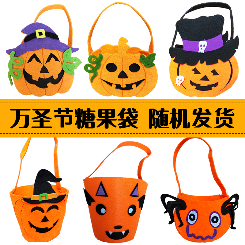 Halloween non-woven portable bag pumpkin bucket children's gift candy bag gift bag decoration bag pumpkin bag