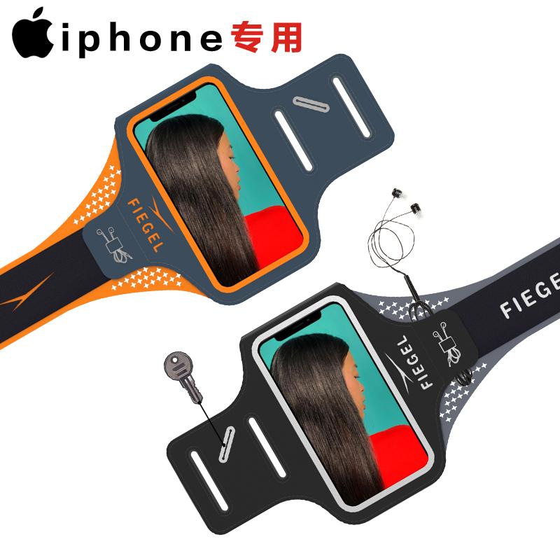 iphone苹果11/12pro xs Max跑步手机臂包运动手机臂套男女手臂袋