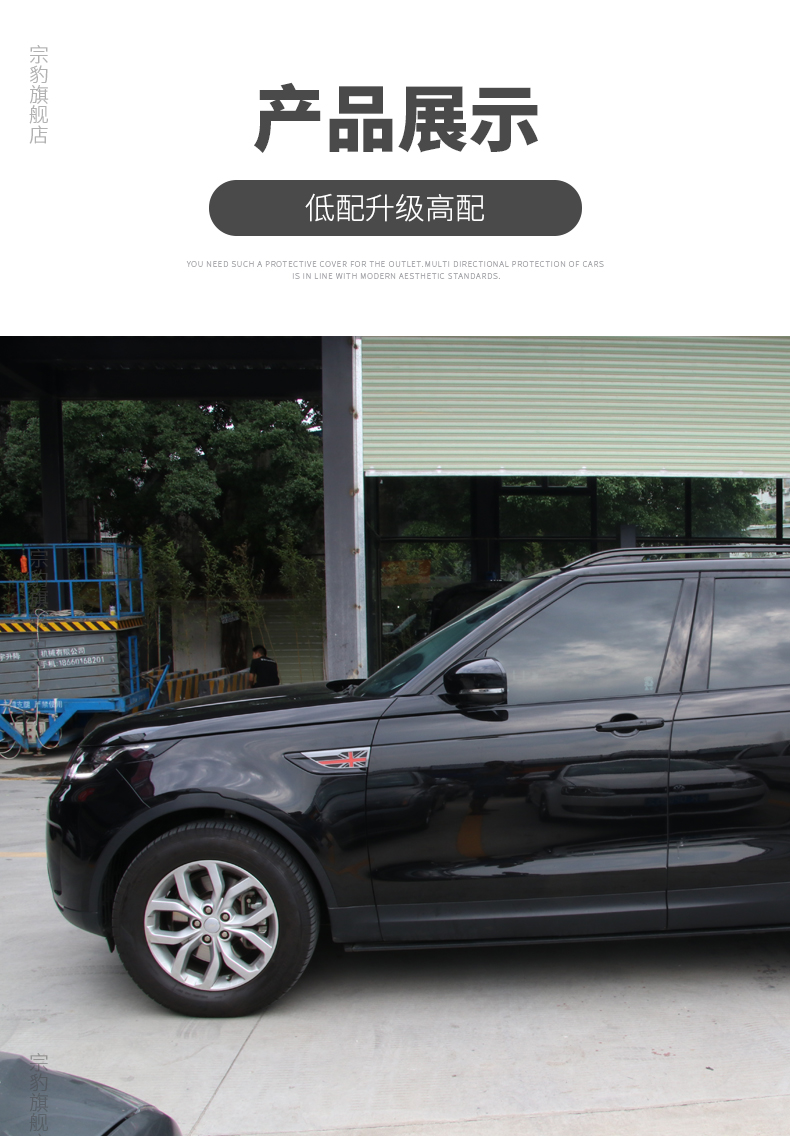 Ốp trang trí 2 bên xe  Land Rover Range Rover 2017 - 2020 - ảnh 9
