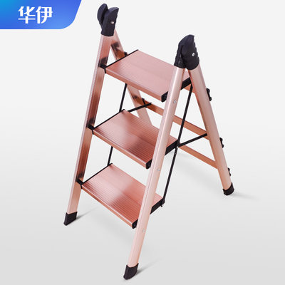 Huayi multifunctional household small ladder folding thickened aluminum alloy flower stand ladder stool two or three steps portable storage horse stool