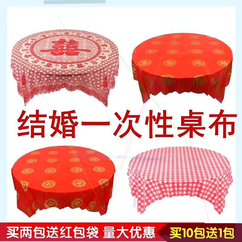 Khăn trải bàn vuông dùng một lần Khăn trải bàn ăn tối khăn trải bàn 10 hộ gia đình chống dầu tròn bàn phim dày khăn trải bàn khăn trải bàn - Các món ăn dùng một lần