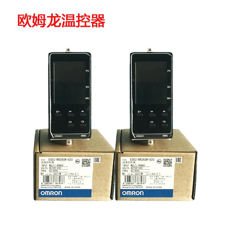 欧姆龙温控器E5CC-RX2ASM-800E5CC-QX2ASM-800E5CZ-Q2/R2/C2MTD