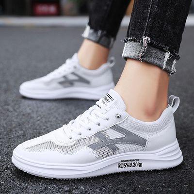黑觅男鞋夏季透气网面鞋子韩版潮流休闲运动跑步鞋网鞋学生小白鞋