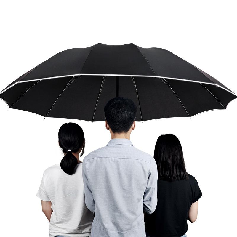 把防风男士人三3人户外v男士大抗加厚特大号四加大雨伞折叠伞超