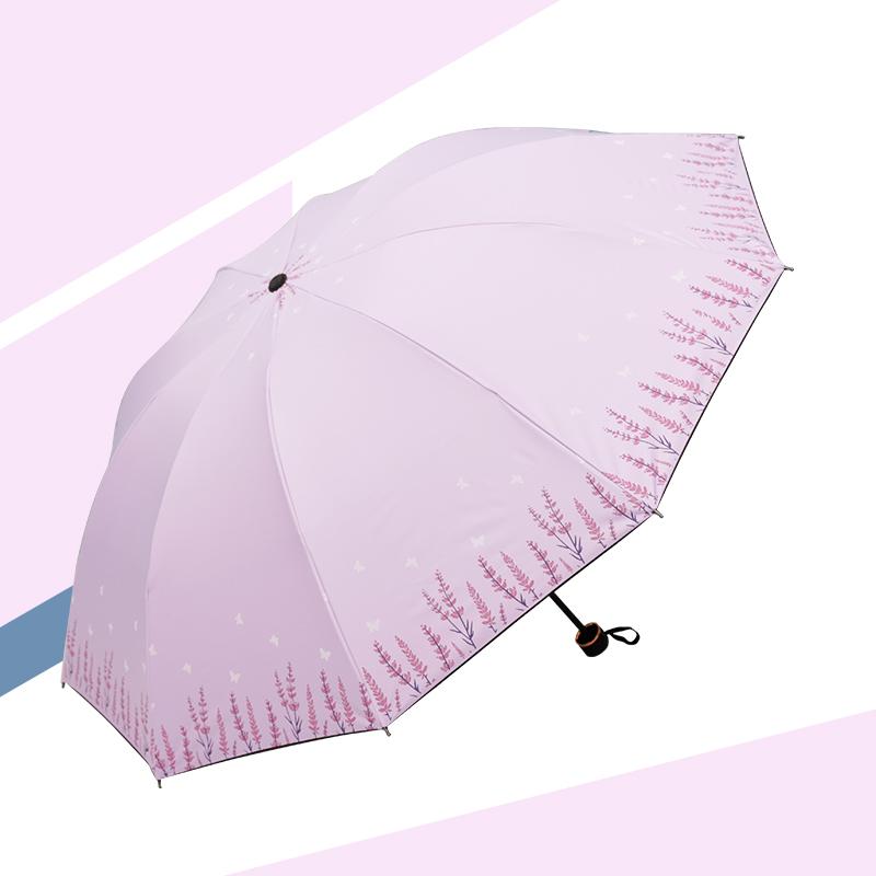 加大号双人遮阳伞晴雨两用三折叠黑胶太阳伞防晒紫外线女大码雨伞
