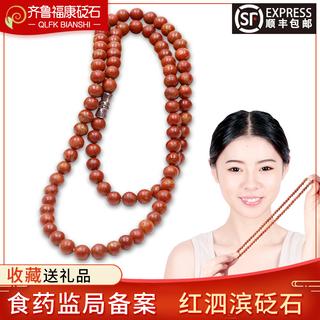 Лечебные браслеты,  Бутик природный шаньдун си побережье красный иглоукалывание ожерелье камень мужской женские модели простой ретро - большой квадрат квасцы камень плоский камень подлинный, цена 2023 руб