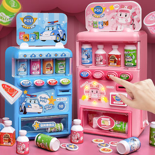 Children's beverage machine toy vending machine, male 3 girl, 6-year-old candy coin-operated cola machine play house