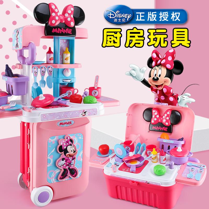 Disney Kids Playhouse Bộ đồ chơi nhà bếp Cô bé nấu ăn Đồ dùng nhà bếp nhỏ Món quà sinh nhật - Phòng bếp