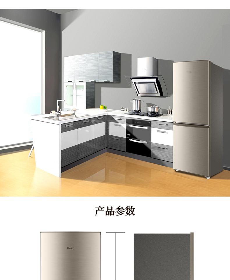 海尔冰箱180升180tmps二两双开门宿舍出租房小型单人家用节能迷你商品详情图