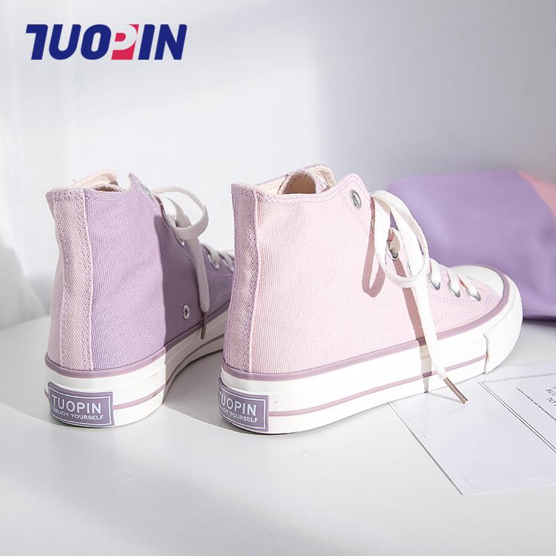 鮀品2020新款星黛紫高帮帆布鞋