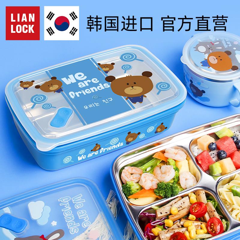 联扣韩国v餐盒餐盒儿童餐盘便当盒不锈钢分格饭盒带盖保温学生饭盒