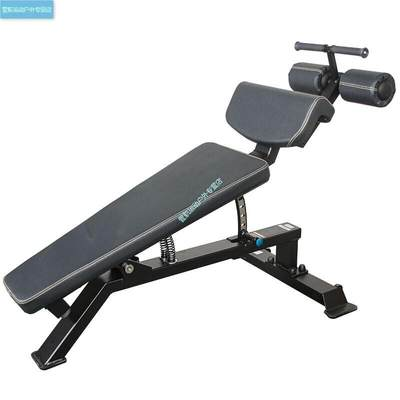 Futang commercial adjustable undercurred muscle plate sit-up board dumbbell stool fitness chair roll belly beautiful waist hips
