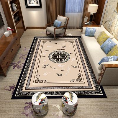 New Chinese style carpet living room Chinese style sofa coffee table bedroom bedside blanket study room tea room large custom floor mats