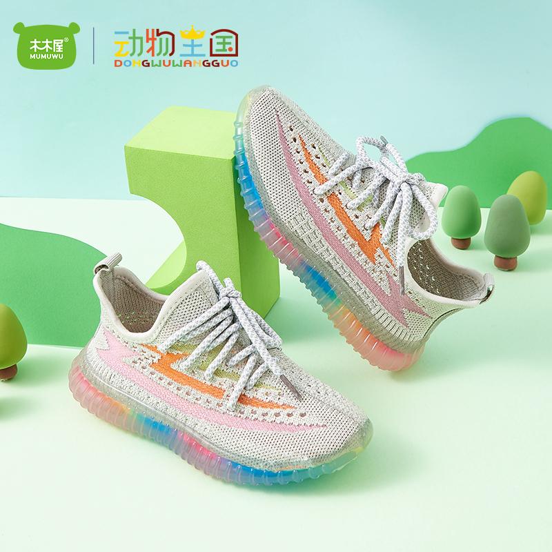 秋款运动鞋中大童网鞋儿童椰子鞋