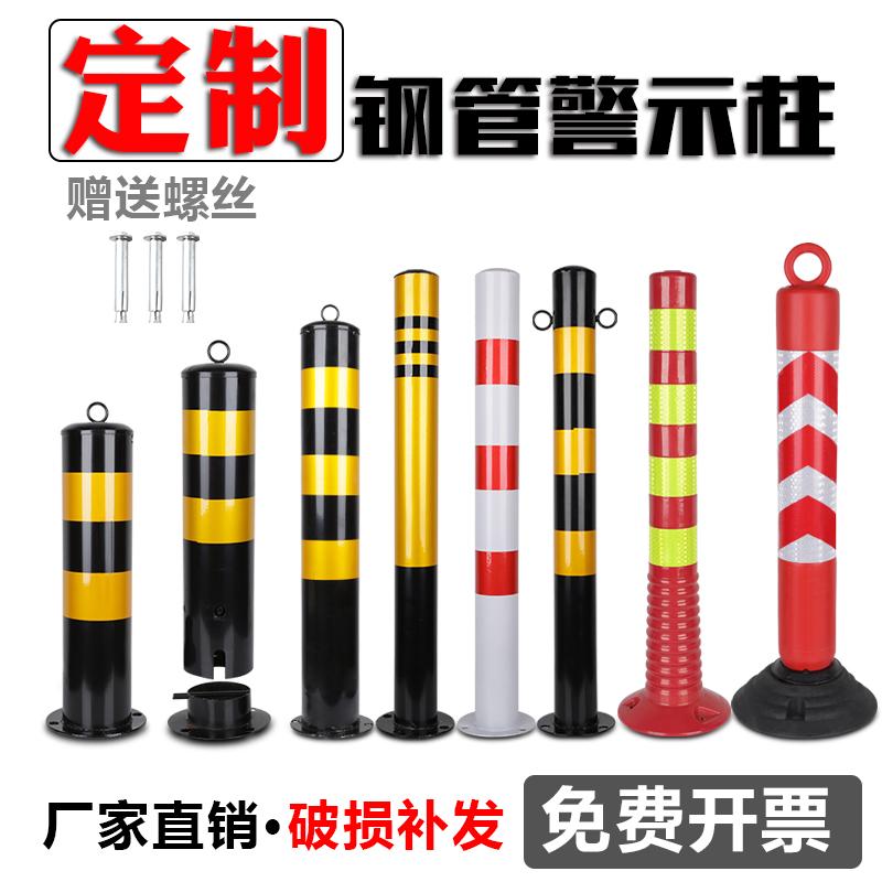 立柱路桩栅栏钢管隔离桩警示柱75地桩隔离栏铁管固定铁柱防撞