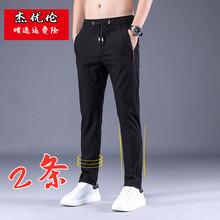 韩版潮流青年夏季薄款冰丝修身小脚长裤子