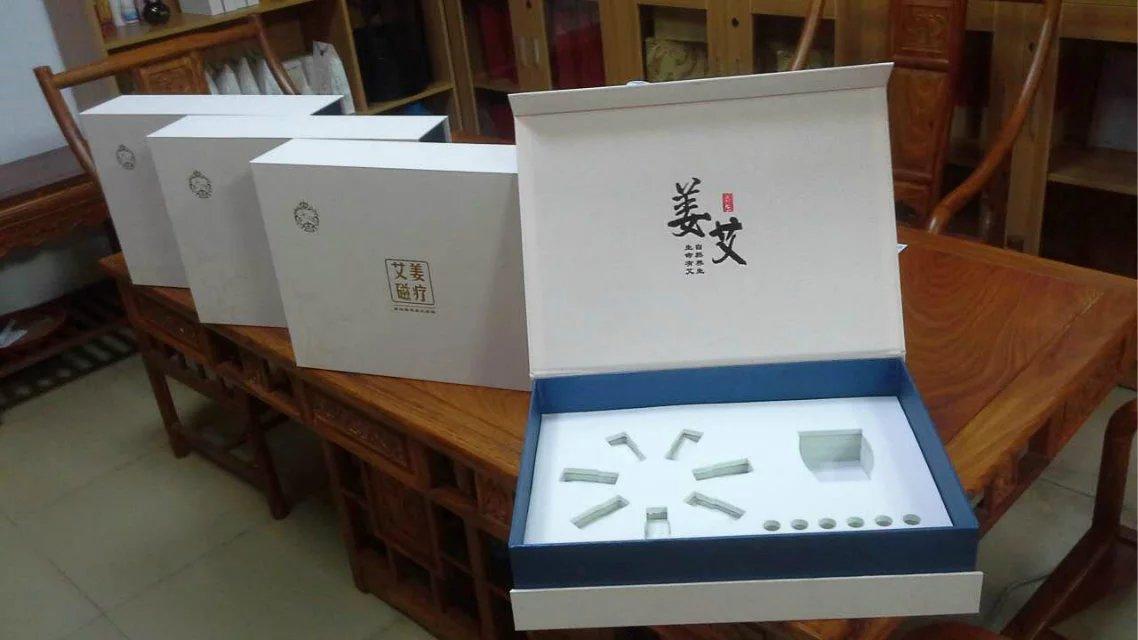 盒制作礼品盒纸盒纸箱印刷定做订做免费设计云悬赏包装印刷定制礼