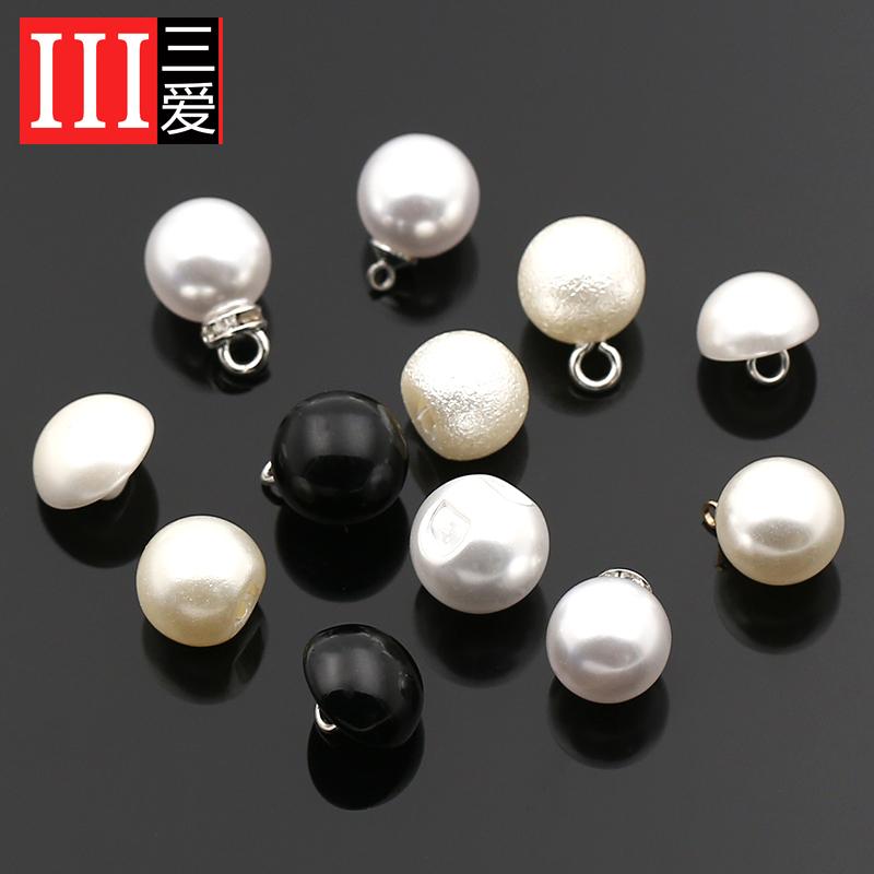 韩国女衣服开衫毛衣装饰圆珍珠衬衫扣子黑色白色形小纽扣百搭大号