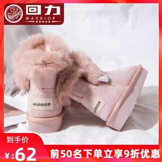Вернуть силу снег сапоги женщина 2020 год новый зимний осенний целая шкура с дополнительным слоём пуха утолщённый сохраняет тепло мокасины удар удаление обувь, цена 1196 руб