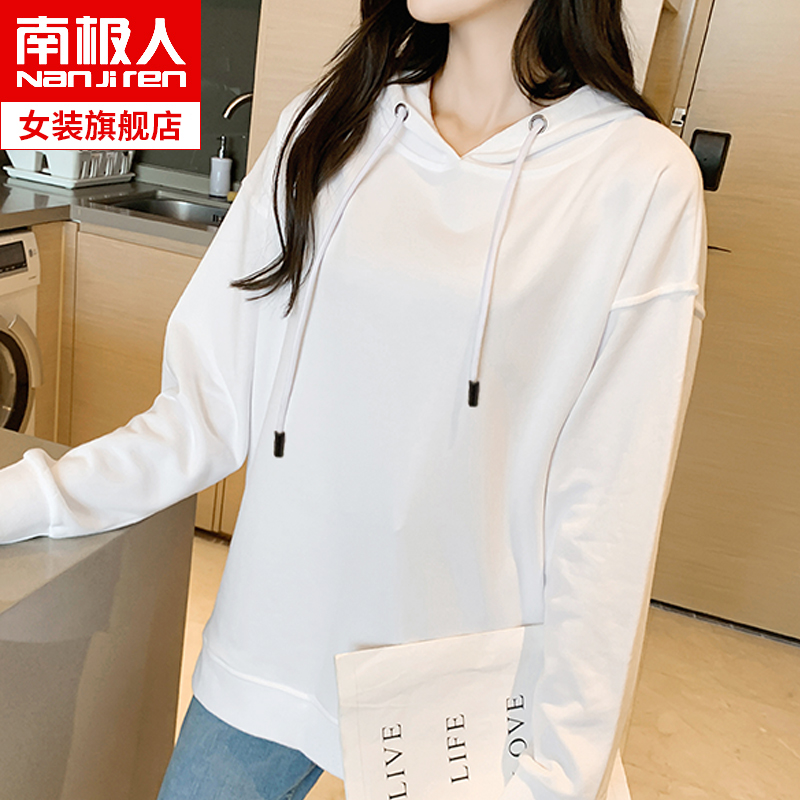 cec hoodie guard women's spring and autumn thin 2020 new tide ins coat women's long-sleeved Korean version loose bf lazy wind
