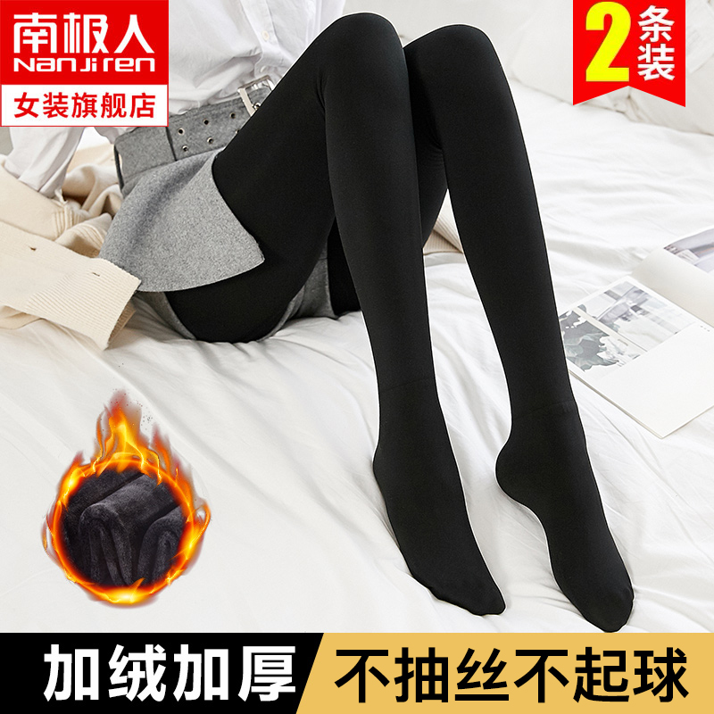 Antarcticman leggings female wearing spring and autumn light legs show thin god body winter plus velvet thick black cotton pants