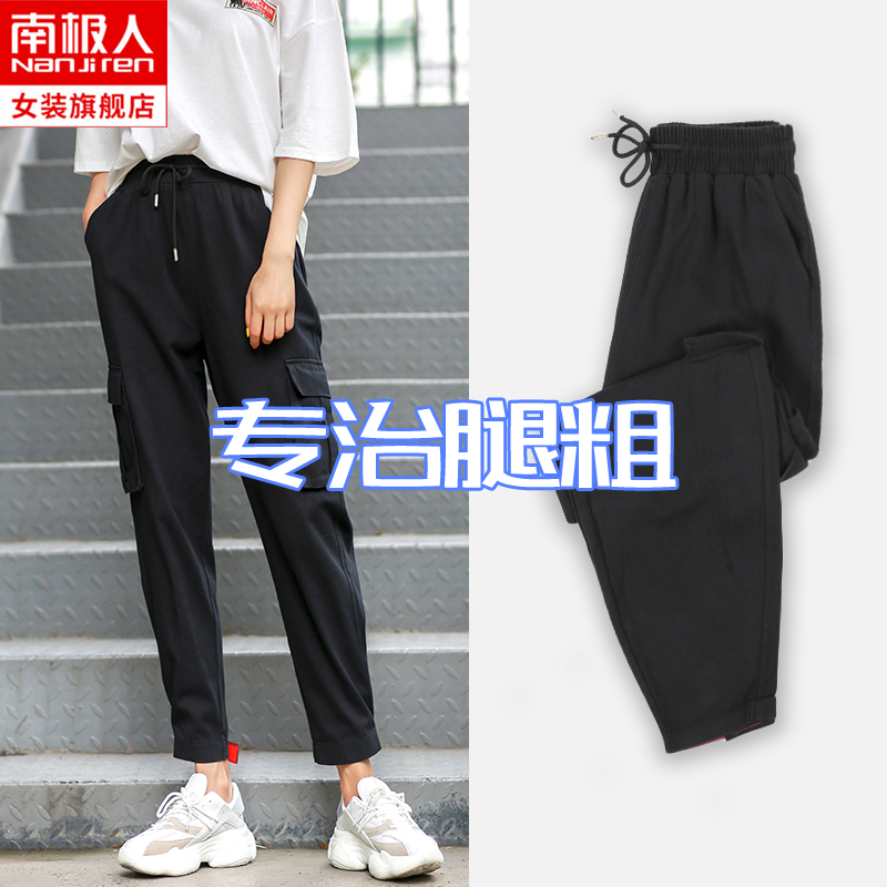 cargo workpants women loose bf beam feet slim 2019 new straight sports casual pants black autumn and winter