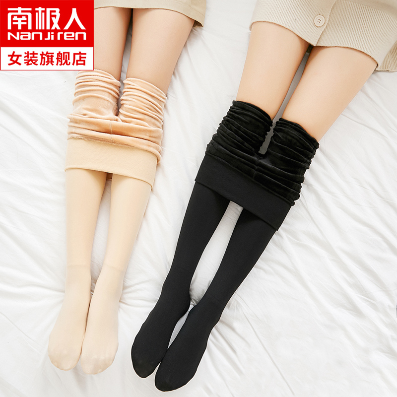 Antarctic leggings outside the female wear meat color plus velvet thick light legs thin artifact inside and outside wear autumn and winter warm tights