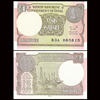 Asia India 1 rupee foreign currency foreign banknotes foreign currency banknotes foreign banknotes