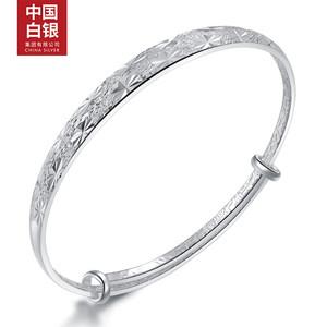 中国白银 999足银女款森系满天星手镯 主图