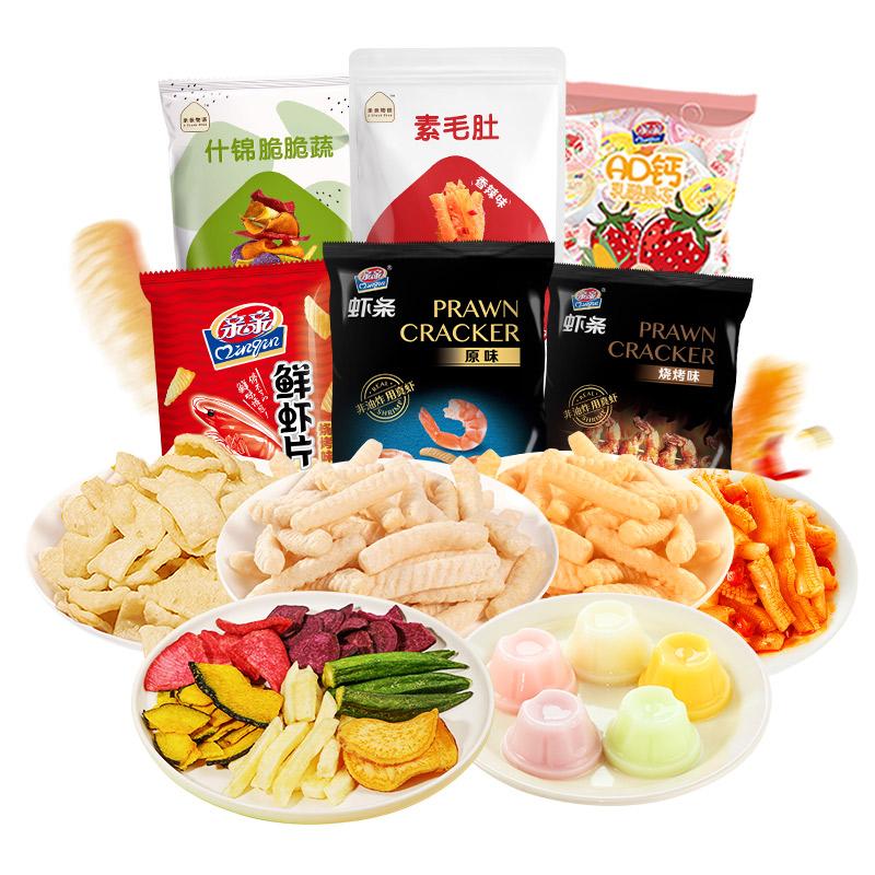 【天猫超市】第二件0元亲亲零食大礼包6包