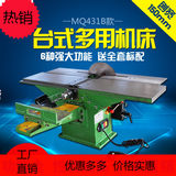 Desktop multifunctional woodworking machine bed electric planer flat saw chain saw planer platform planing three in one multi-purpose woodworking
