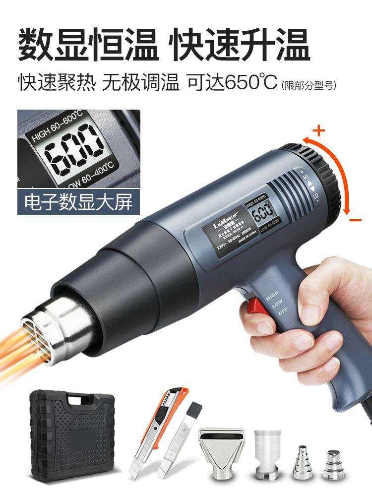 持久热缩膜包装机套塑料膜小型焊机二合一塑料布家用风焊机电加热