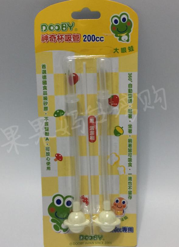 管宝宝a宝宝喝吸管配件台湾v宝宝dooby大眼蛙2支水杯替换组