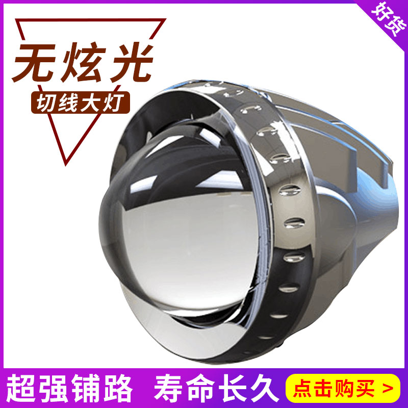 Motorcycle light bulb Super bright light ghost fire living room light led Tricycle living room light Electric vehicle modified lens headlight