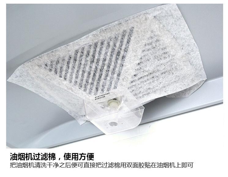 滤网吸油纸油网吸油纸耐高温油烟机防油污纸油烟机配件抽油烟机过