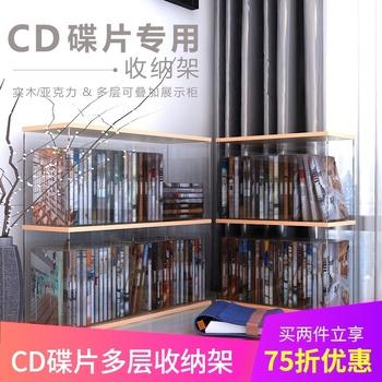 Стойки и боксы для CD,  CD полка DVD хранение полка эксперт редактировать петь лист диск полка ps4 игра cd разбираться синяя рамка cd винил собирать, цена 1433 руб