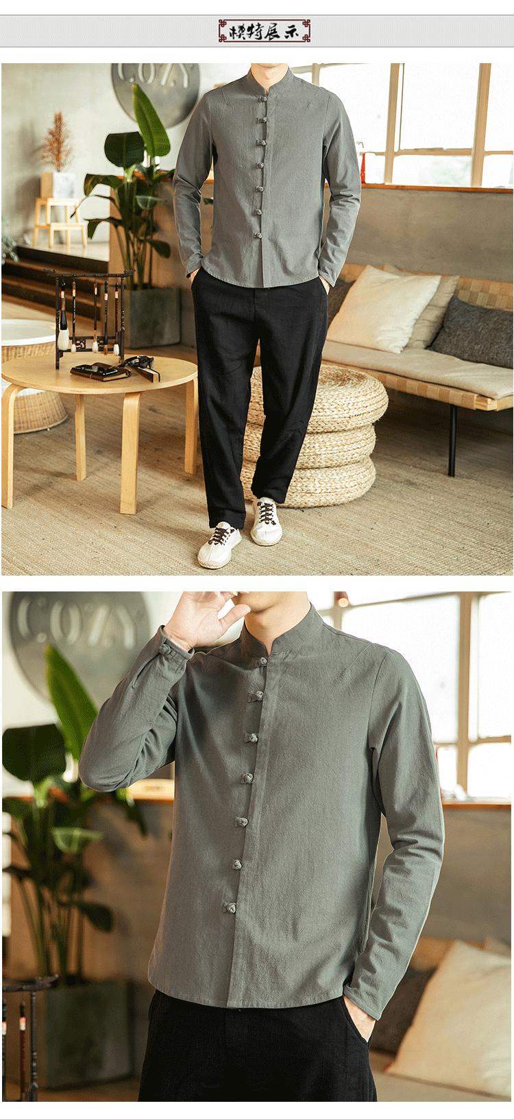 中国风春季盘扣大码长袖衬衫男士中式古装男装衬衣6023-CS87-P35