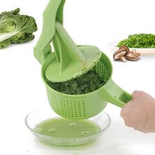 【厨房必备神器】挤水器蔬菜脱水