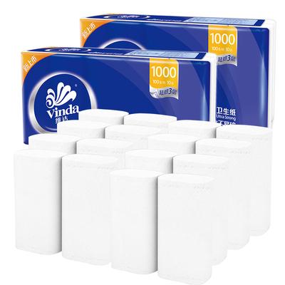 维达超韧无芯卷纸卫生纸100g20卷整箱厕纸直筒纸家用实惠装卫生纸