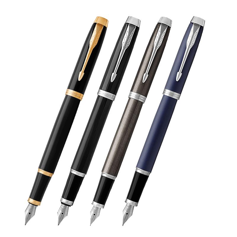 11月16日最新优惠PARKER派克成人商务钢笔